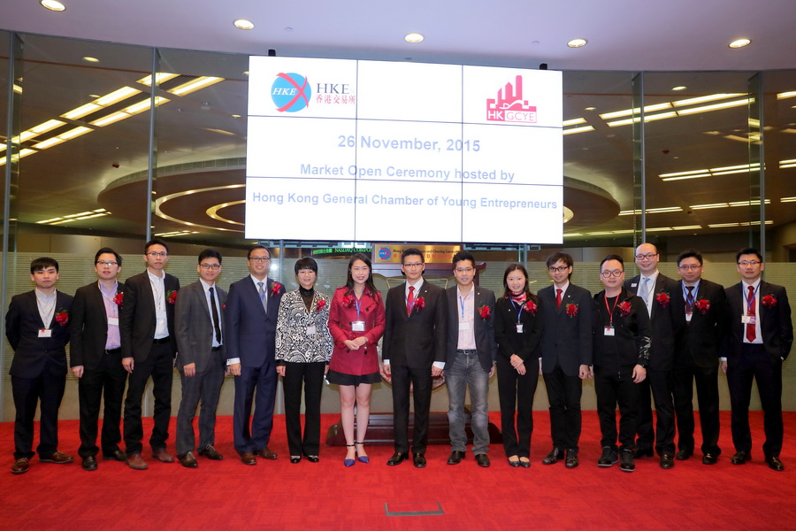 Market Open Ceremony at HKEx